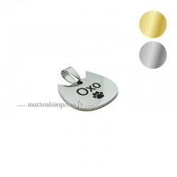 Médaille tête de chat en métal 32 x 28 mm mm - Macreationperso